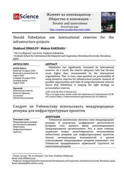 Shakhzod ISMAILOV, Makoto KAKINAKA – Should Uzbekistan use international reserves for the infrastructure projects