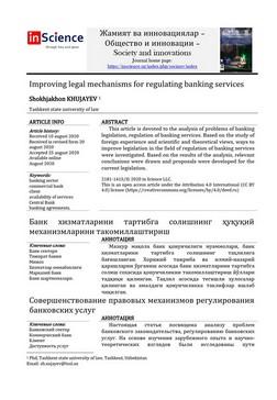 Shokhjakhon KHUJAYEV - Improving legal mechanisms for regulating banking services