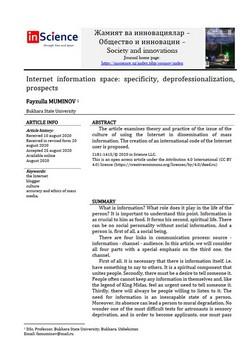 Fayzulla MUMINOV - Internet information space: specificity, deprofessionalization, prospects